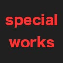 specialworksへのリンク